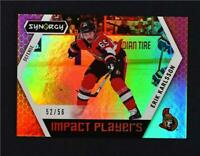 2017-18 17-18 UD Upper Deck Synergy Impact Players Red #IP-30 Erik Karlsson /56