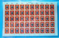 Berlin 50er Bogen MiNr. 385 postfrisch MNH Formnummer 2 Zudr. Berlin (BW3839