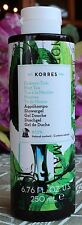 Korres MINT TEA Showergel 250ml. Youthful,easy going and light. BEST PRICE!!