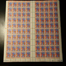 FEUILLE SHEET MARIANNE A LA NEF N°1234 x100 1960 NEUF ** LUXE MNH COTE 275€