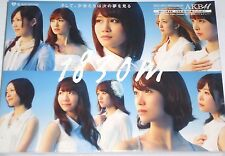 AKB48 1830m Japan Limited 2CD+DVD+48P PHOTOBOOK+PHOTO Edition (2012) #A7