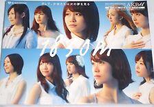 AKB48 1830m Japan Limited 2CD+DVD+48P PHOTOBOOK+PHOTO Edition (2012) #A7