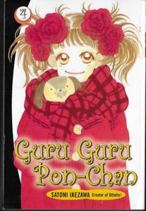 Guru Guru Pon-Chan Manga Vol 4 by Satomi Ikezawa 2006, PB Kodansha OOP