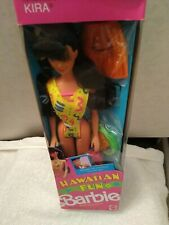 Vintage 1990 Mattel Hawaiian Fun Barbie - Kira #5943 with Hula Skirt NRFB