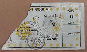 AEK Athens - Athletico Bilbao 1988 Ticket Stub UEFA CUP A.E.K. 1988