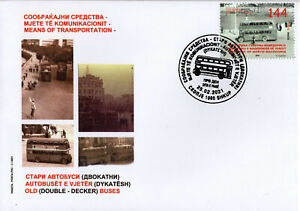 Republic of North Macedonia/FDC/2020/Transportation/Old buses/Double-Decker
