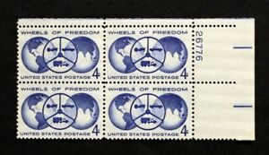 US Plate Blocks Stamps #1162 ~ 1960 WHEELS OF FREEDOM 4c Plate Block of 4 MNH