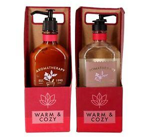 Vanilla & Patchouli Warm & Cozy Gift Set