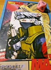 NARUTO ANIME MANGA ACG FAN CARD FANCARD GS4 PRISM RARE GOLD CARTE KAKASHI MINT