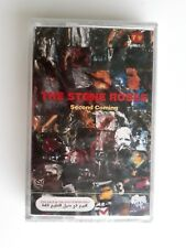 The Stone Roses Second Coming Cassette Made in Saudi Arabia 1994 Sealed