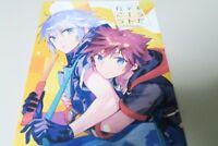 KINGDOM HEARTS doujinshi Sora X Riku (B5 16pages) ESTO Go to the Park KH