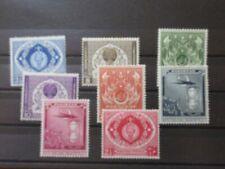 S192/4877 PAKISTAN 55-62 xx