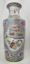 "New listing Antique Chinese Porcelain Vase 16"""