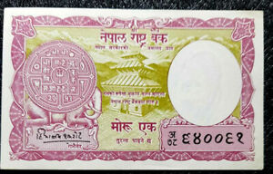 1960AD NEPAL Rs 1 banknote UNC Rare (+FREE 1 Bank.note) #D7194