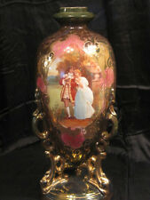 "Large Portrait Vase with gilded handles.  Ewer, Victorian  16"""