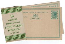 (I.B) Hong Kong Postal : International Postcards 1c