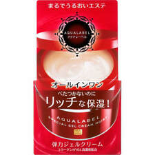 2017 Shiseido Aqualabel Special Gel Cream Moist with Collagen 90g Made in Japan