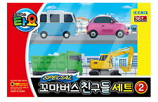 Little Bus TAYO's Friend Special Edition 4 pcs car Toy -Bongbong Heart Poco Max