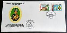 1992 Malaysia Silver Jubilee YDP Besar Negeri Sembilan 2v Stamps FDC (Melaka)