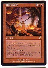 MTG 4X JAPANESE SCOURGE DECREE OF ANNIHILATION MINT MAGIC THE GATHERING CARD