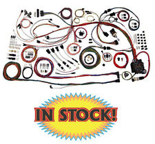 1968-69 Chevelle Classic Update Wiring Harness Kit - American Autowire 510158