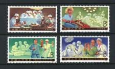 China, PR 1976 Complete Health Set - OG MNH - SC# 1271-1274  - No Reserve!