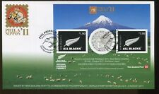 2011 New Zealand PHILANIPPON Commemorative All Blacks First Day Cover