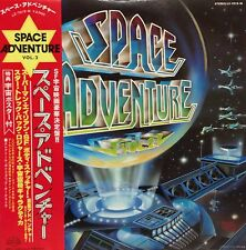 JAPAN OST SPACE ADVENTURE 2 LP w/OBI MOVIE THEMES Alien Invaders Body Snatchers