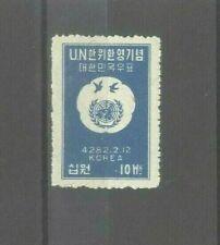 Korea 1949 Un Commission Mint Lh Stamp