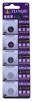 5pcs CR1216 Battery (5034LC/280-208) 3v Lithium Button Cell in Melb Stock