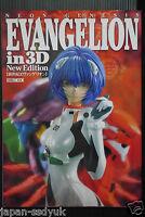 Evangelion in 3D New Edition OOP 1998 Japan book