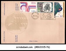 INDIA - 1973 INDIPEX '73 HALL OF NATIONS / CHILDREN'S DAY - 3V - FDC