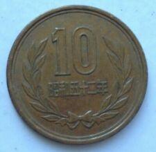 Japan 10 Yen (昭和52年)1977 coin