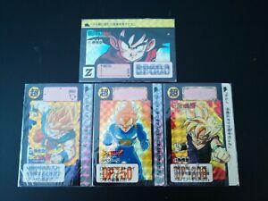 Vintage Dragon Ball Special Hondan Asia Carddass Prism Bandai 1994 (Hongkong)