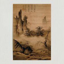 "ArtPrintJoy Ma Yuan Dancing and Singing Peasants Returning From 12""x18 Wall Art"