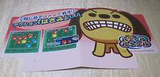 2002 Namco Panikuru Panekuru Pop Video Promo