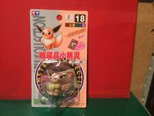 Auldey Tomy Pokemon # 18 EEVEE  Pocket Monsters 1998