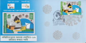 Bangladesh 2021 FDC Corona Pandemic - Front line Warrior Stay Home Stay Safe