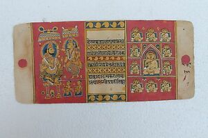 Antique Rare Jain biographies Golden leaf painted kalpsutra painting NH1395
