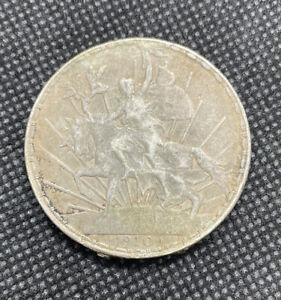 Mexico 1910 Un Peso Silver Coin