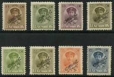 LUXEMBOURG 1923-26 OFFICIAL OVERPRINTS 8 stamps MINT LIGHT HINGE