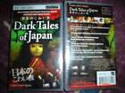 """Dark Tales of Japan"" 2005 JAPANESE W/ ENGLISH SUB UMD"