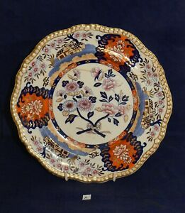 Spode's Gadroon Shape 25cm Imperial Dinner Plate c.1823-24  (A)