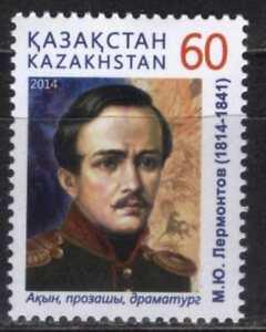 2015. Kazakhstan. Literature.  M. Lermontov, a poet. Sc.726. MNH. Stamp