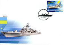 Ukraine 2016 FDC Military Frigate Hetman Sahaydachniy 1v Cover Ships Stamps
