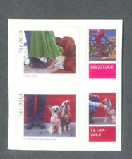 Ireland Dogs Greetings 2 values 2006 mnh self -adhesive