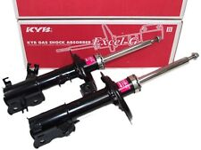KYB GR-2 STRUTS/SHOCKS TOYOTA 234057/8 (FRONT)