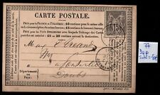 Cachet D7p sur Type SAGE 77 sur Carte = Cote 50 € / Lot Classique France