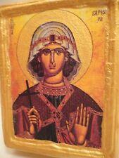 Saint Barbara Rare Christian Catholic & Greek Orthodox Religious Icon Art OOAK