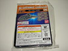 Bandai 1/144 HG Customize Campaign (2015) Set C! Gundam Gunpla
